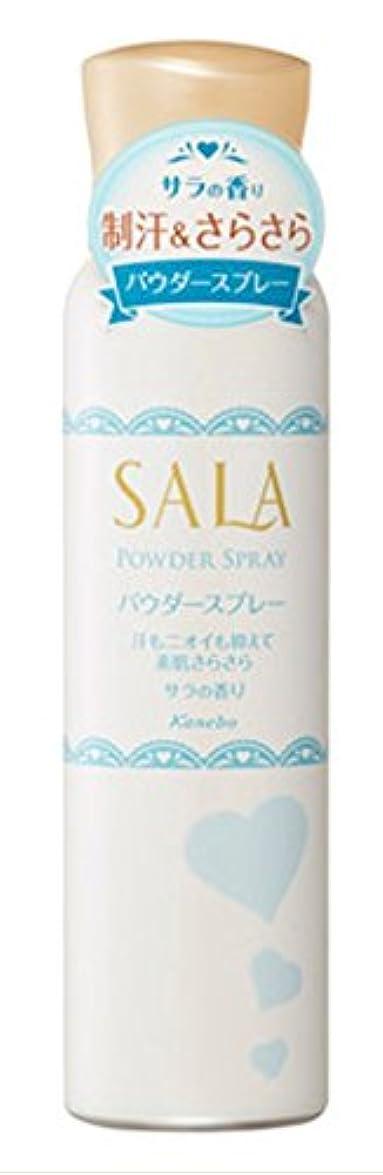 精査スリットレオナルドダ【カネボウ】SALA(サラ) パウダースプレーS サラの香り 90g (制汗剤)×3