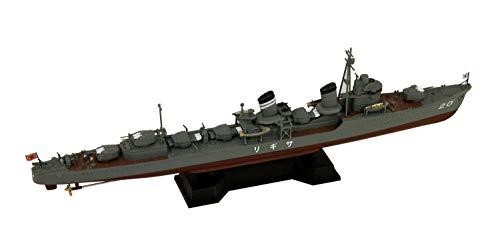 ピットロード 1/700 スカイウェーブシリーズ 日本海軍 特型 (綾波型) 駆逐艦 狭霧 プラモデル 旗・艦名プレートエッチング 新規デカール2枚付き プラモデル SPW61