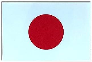 日本 国旗 ステッカー ( スーツケース ・ 車 にも貼れる 防水 シール ) (S 約67x45mm)