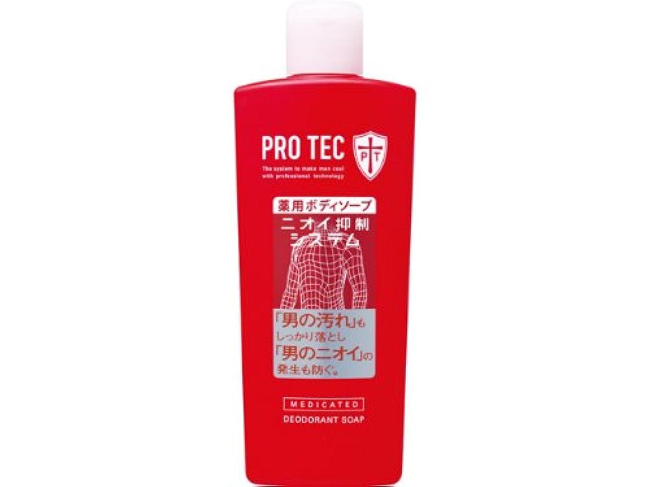 考案する修正する銅PRO TEC(プロテク) デオドラントソープ 300ml