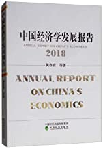 To build China's fourth pole Growth: Development Planning Huaihe River Ecological Economic Zone(Chinese Edition)