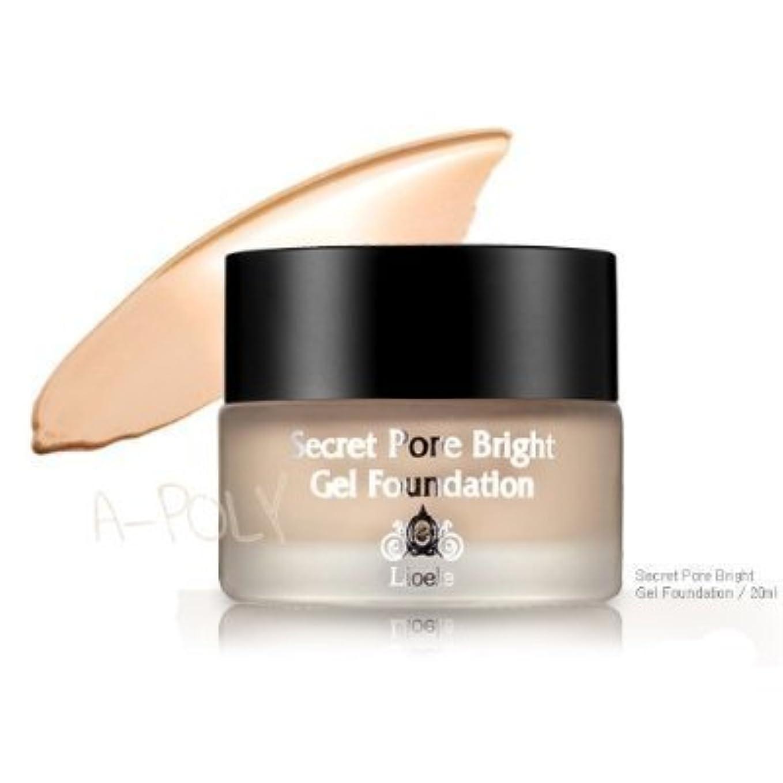 数学的な更新脅威Lioele Secret Pore Bright Gel Foundation [4 in 1] 20ml