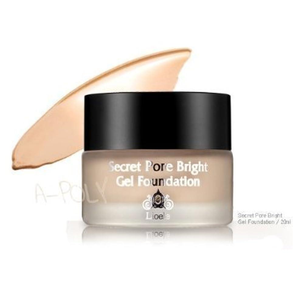 慣性デッドロック受付Lioele Secret Pore Bright Gel Foundation [4 in 1] 20ml