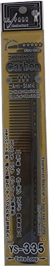 虚偽肘掛け椅子民族主義YS Park 335 Fine Cutting Comb (Extra Long) - Carbon [並行輸入品]