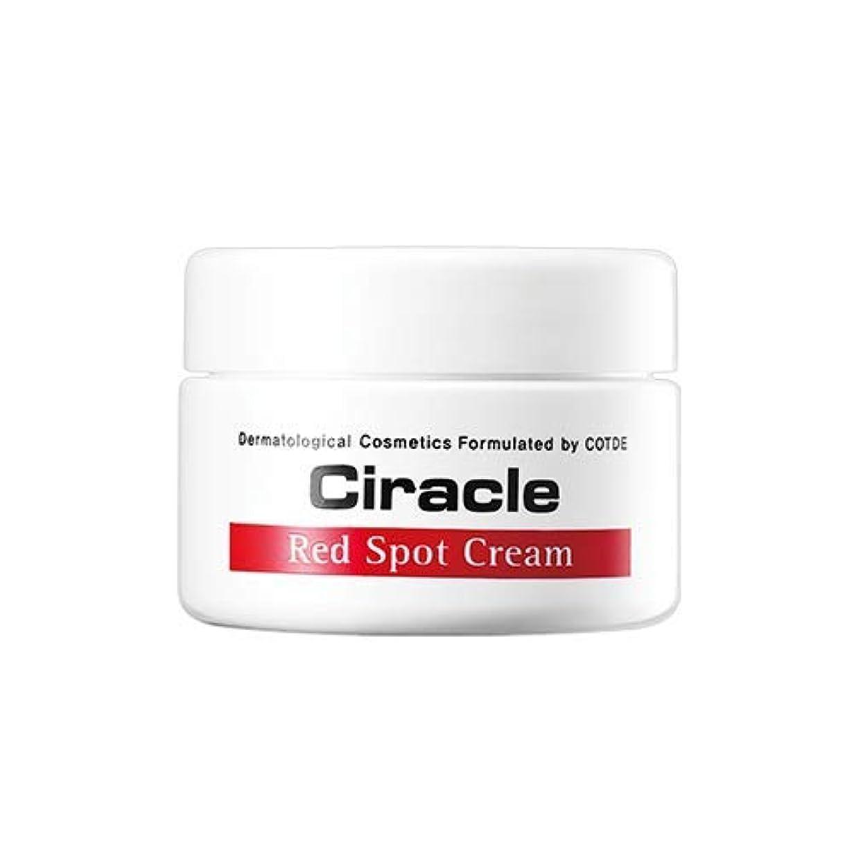 湿地サラミいうCiracle Red Spot Cream 30ml Trouble Skin Beauty Product by Skin Product [並行輸入品]