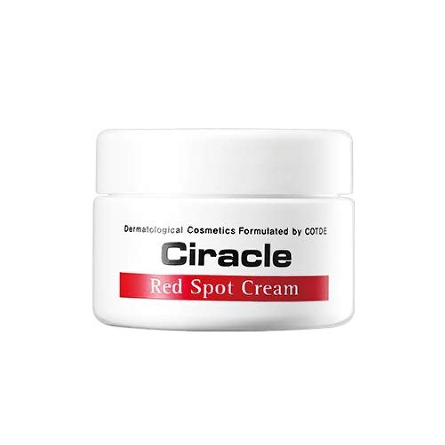 マーガレットミッチェル等々種Ciracle Red Spot Cream 30ml Trouble Skin Beauty Product by Skin Product [並行輸入品]