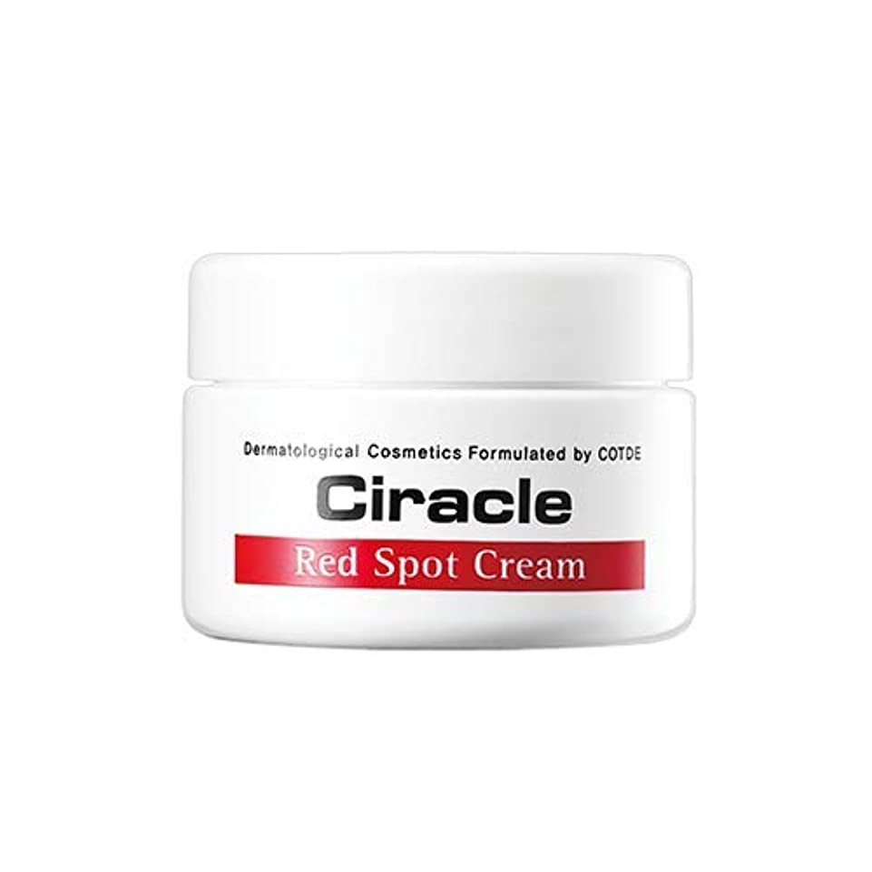 攻撃的配置ダースCiracle Red Spot Cream 30ml Trouble Skin Beauty Product by Skin Product [並行輸入品]