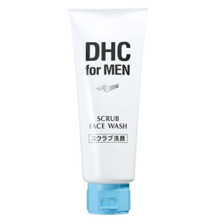 混合キャプション暗唱するDHC スクラブ フェース ウォッシュ 【DHC for MEN】