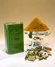 (250 g x 2 Tins) Ship Madras Curry Powder 250 gram Package in USA (250 g x 2 Tins)