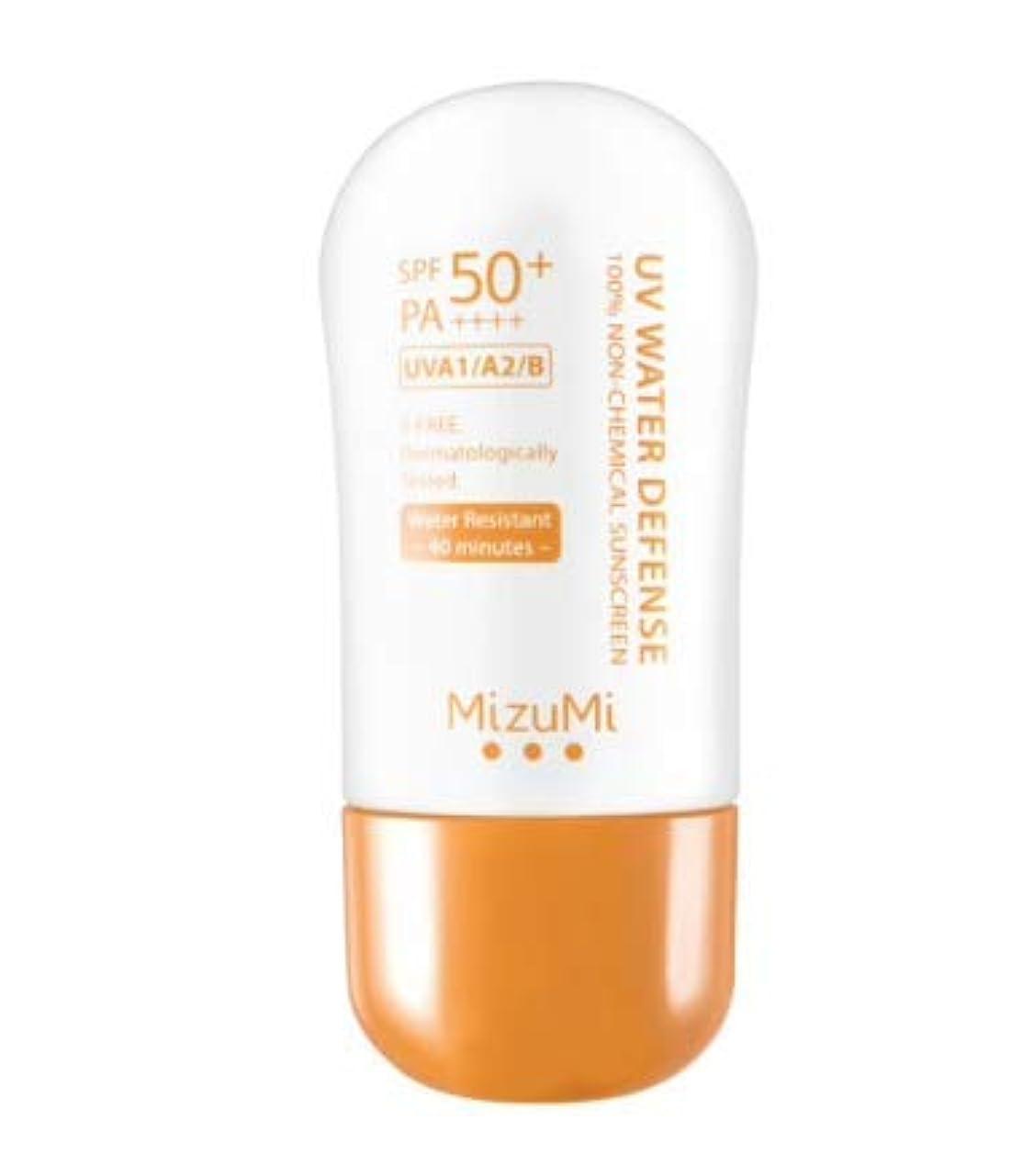 区評決アリーナMizuMi Waterproof UV Water Serum SPF 50 PA 40 g.Very popular in Thailand