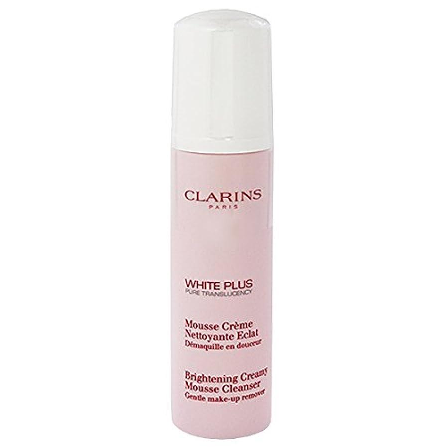 示すエンドウ増加するクラランス CLARINS ホワイト-プラス ブライト クレンザー 150ml [並行輸入品]