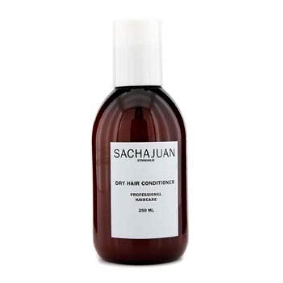 発疹ひどくラップトップ[Sachajuan] Dry Hair Conditioner (For Treated and Dry Hair) 250ml/8.4oz