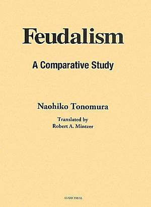 Feudalism―A Comparative Studyの詳細を見る
