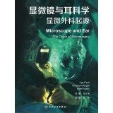 Microscope and Otology: microsurgery origin (translated version)(Chinese Edition)
