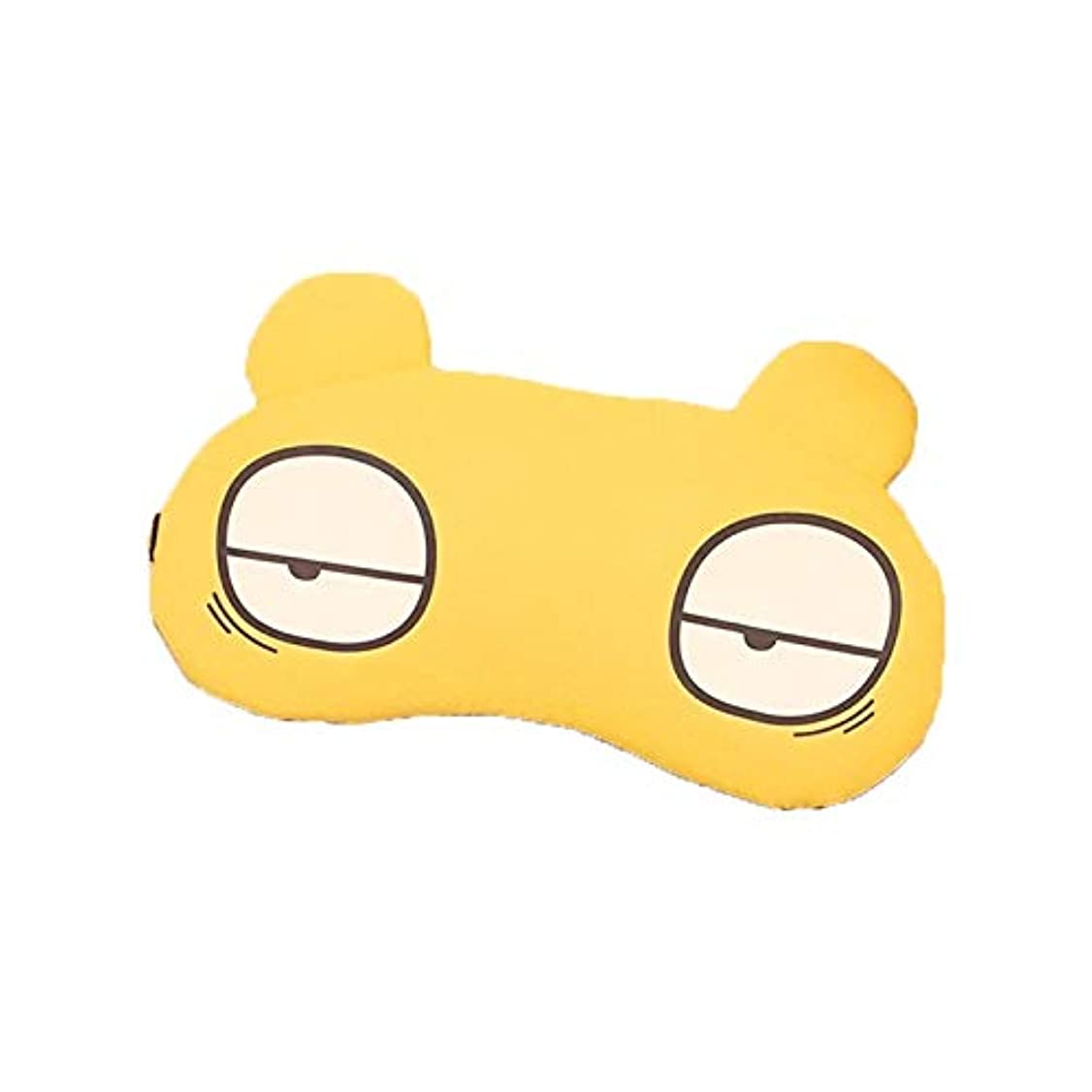 雑多なペット精神NOTE スリーピングマスクアイマスクアイパッチソフトコットンとリネンのシームレスなシェードカバー快適な旅行用リラックスした睡眠補助MP0139