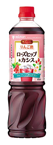 ミツカンビネグイット『りんご酢ローズヒップ&カシス』