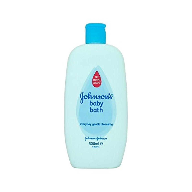錆び牧草地師匠バス500ミリリットル (Johnson's Baby) - Johnson's Baby Bath 500ml [並行輸入品]