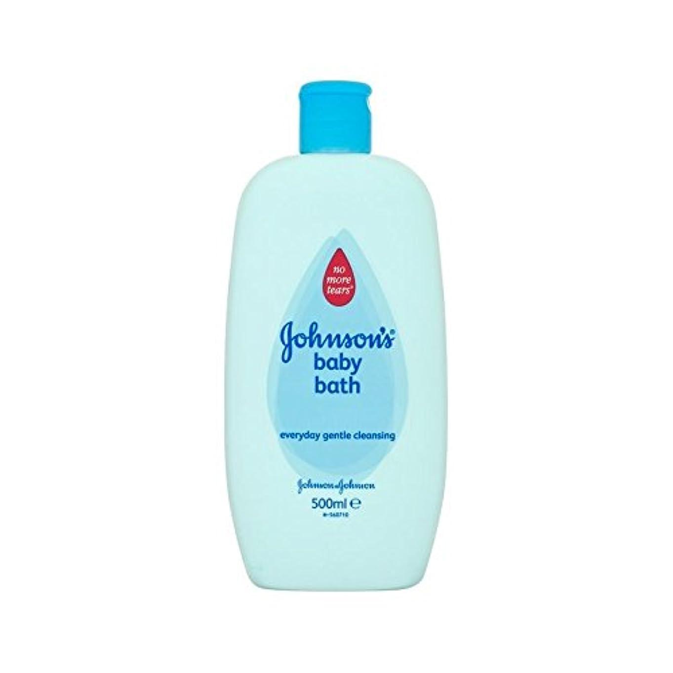 名前資本ワーディアンケースバス500ミリリットル (Johnson's Baby) (x 4) - Johnson's Baby Bath 500ml (Pack of 4) [並行輸入品]