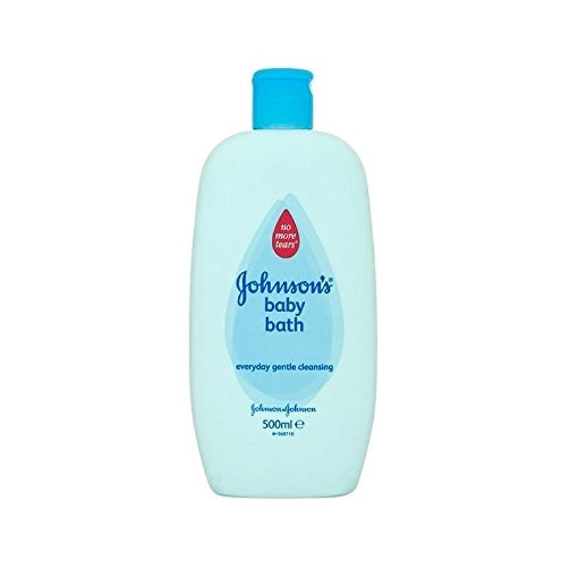 アレキサンダーグラハムベルスティーブンソン寸前バス500ミリリットル (Johnson's Baby) - Johnson's Baby Bath 500ml [並行輸入品]