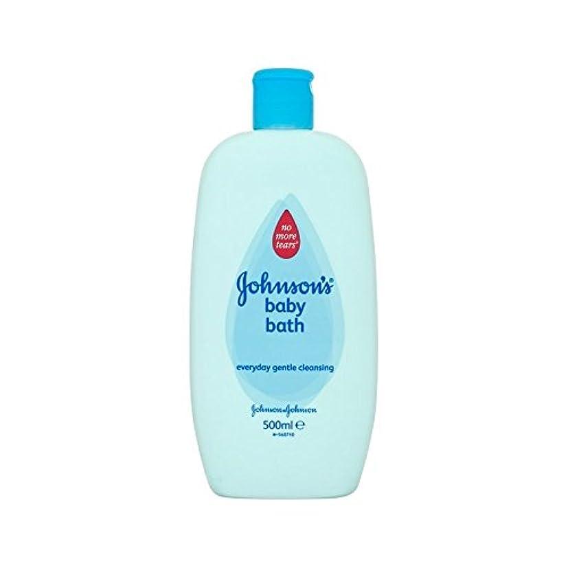 世界に死んだビュッフェ欠如バス500ミリリットル (Johnson's Baby) (x 6) - Johnson's Baby Bath 500ml (Pack of 6) [並行輸入品]