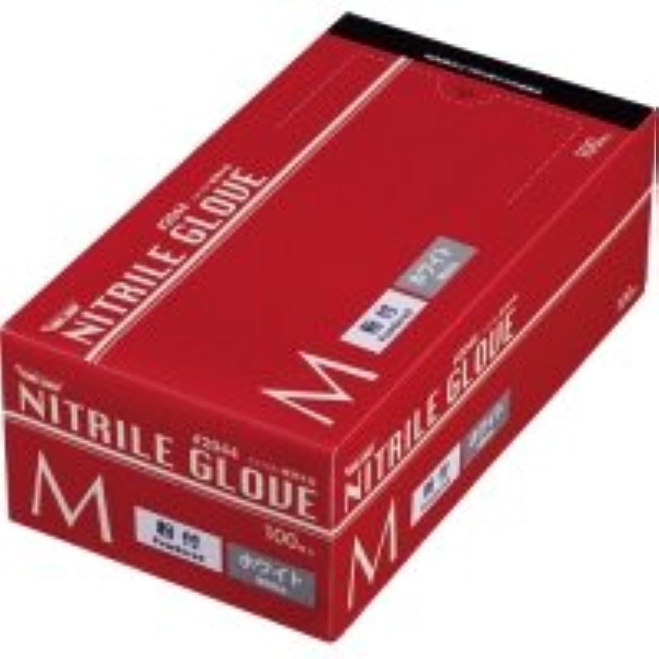 気分が悪いテロ上がる川西工業 ニトリル 使いきり極薄手袋 粉付 ホワイト M 1箱(100枚)