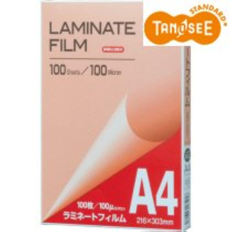 ドラッグウェーハ解説TANOSEE ラミネートフィルム A4 グロスタイプ(つや有り) 100μ 1セット(1000枚:100枚×10パック)