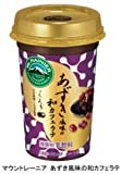 【冷蔵】森永 「マウントレーニア あずき風味の和カフェラテ」240mlX12本