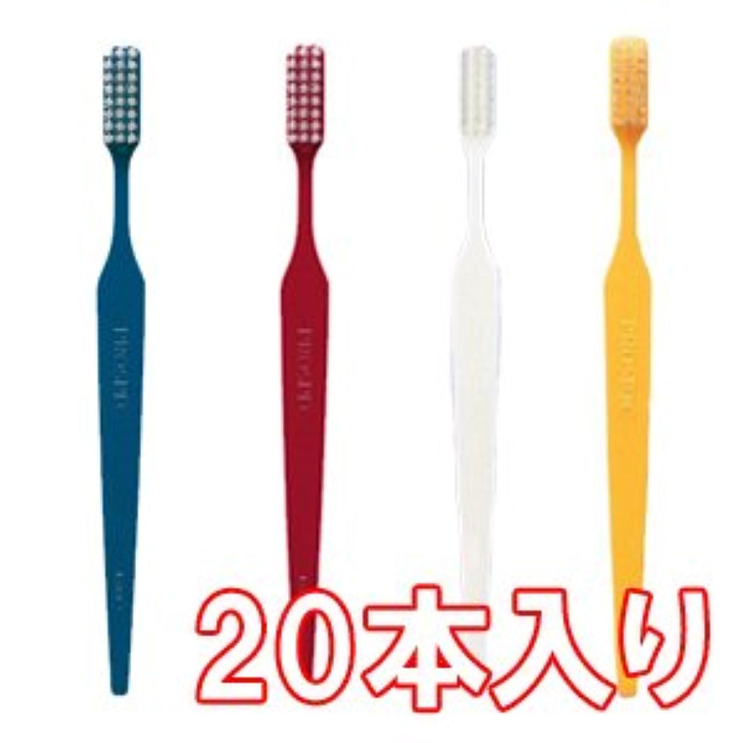 現実的影響ビリーヤギジーシー GC プロスペック 歯ブラシ アダルト 20本入 M ふつう
