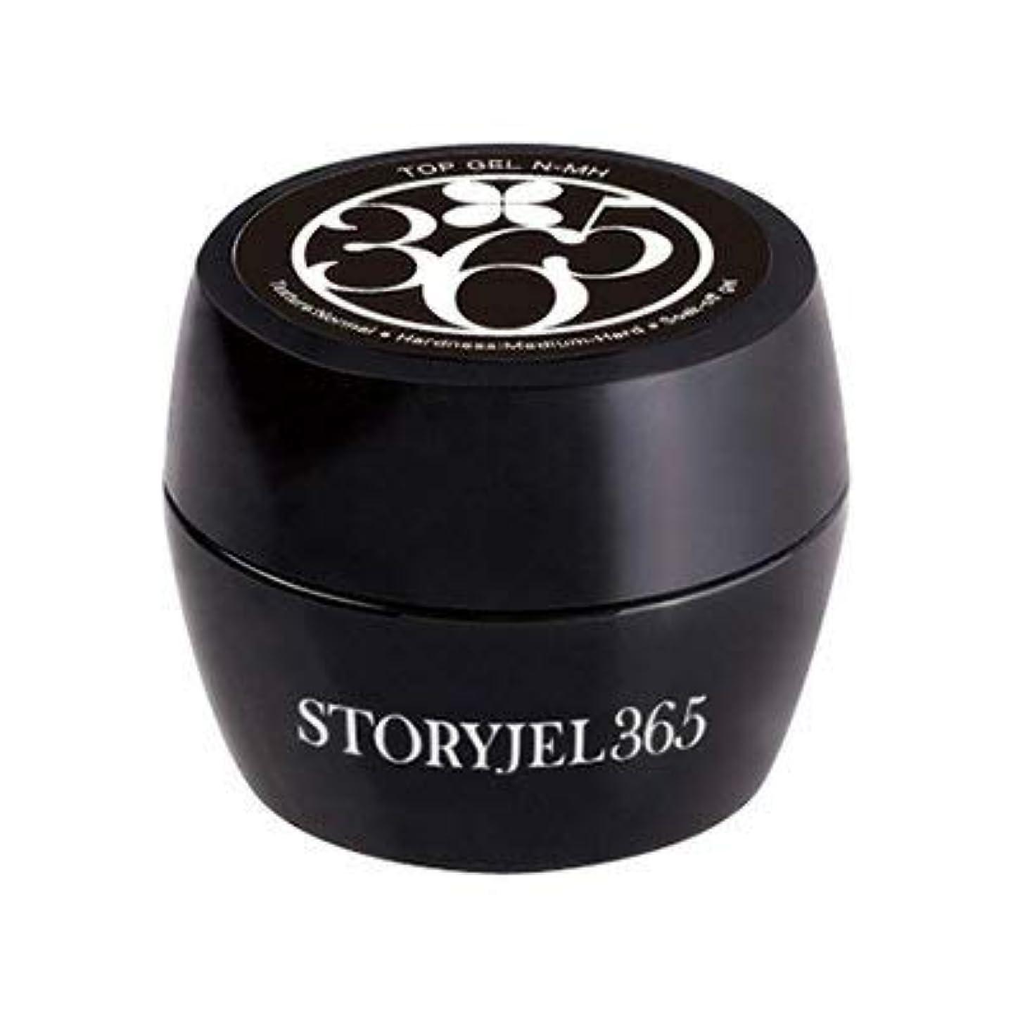 解決改修する経歴STORYJEL365 トップジェル 15g (ストーリージェル) SJ-TOP-NMH-D