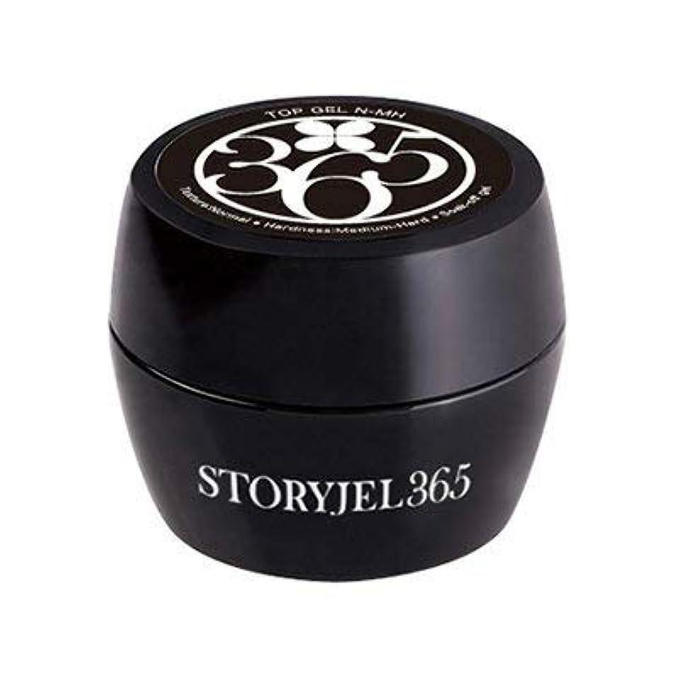 麻酔薬知り合いになる八STORYJEL365 トップジェル 15g (ストーリージェル) SJ-TOP-NMH-D