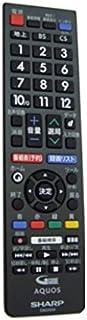 SHARP 液晶テレビ(AQUOS) 純正リモコン GB228SA RRMCGB228WJSA (0106380517)