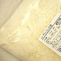きくや マフィンミックス粉1kg