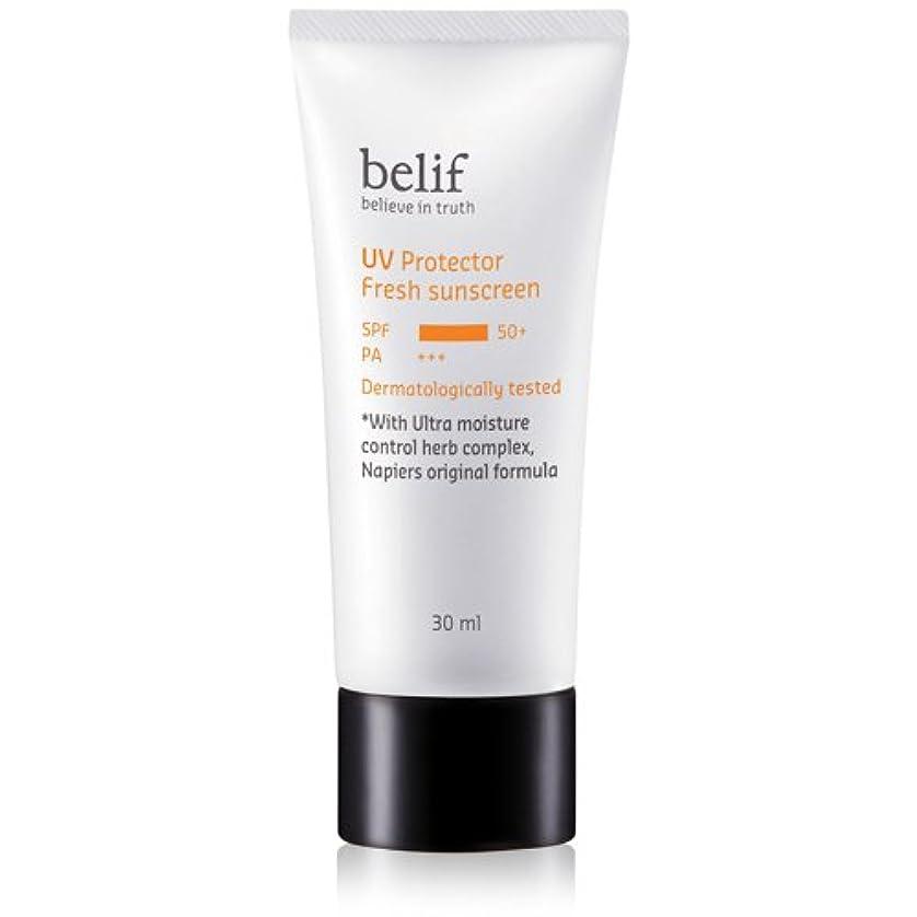 憎しみジェムドローBelif(ビリーフ) UV Protector Fresh sunscreen 30ml/ビリーフUVプロテクターフレッシュサンスクリーン