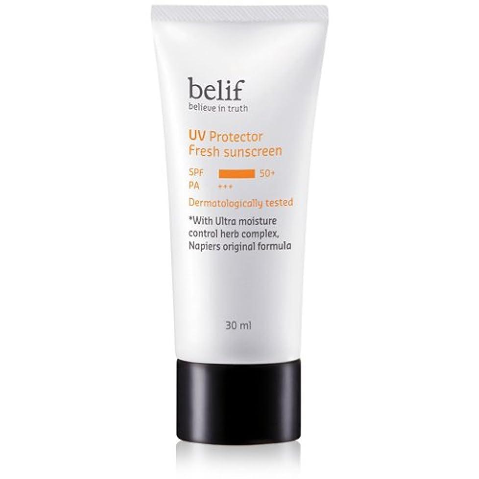 崩壊賞賛する肌Belif(ビリーフ) UV Protector Fresh sunscreen 30ml/ビリーフUVプロテクターフレッシュサンスクリーン