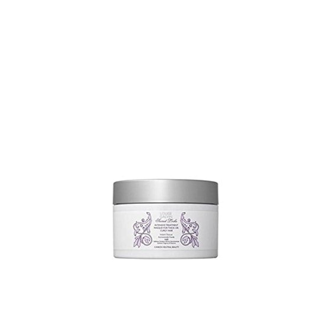 ビュッフェサイドボードフェデレーションLouise Galvin Treatment Masque For Thick Or Curly Hair 735ml - 太いまたは巻き毛735ミリリットルのためのルイーズ?ギャルビン仮面劇 [並行輸入品]