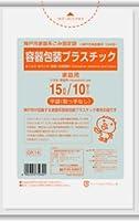 GK14神戸市容器包装プラ15L10枚×60点セット (4902393750301)