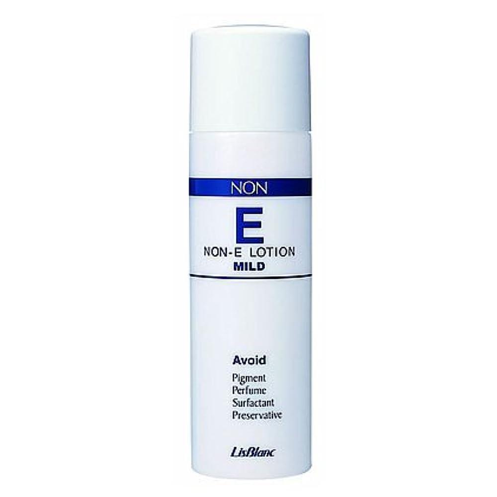 ポルティコ反対に間リスブラン ノンEローションマイルド 150mL 低刺激性保湿化粧水