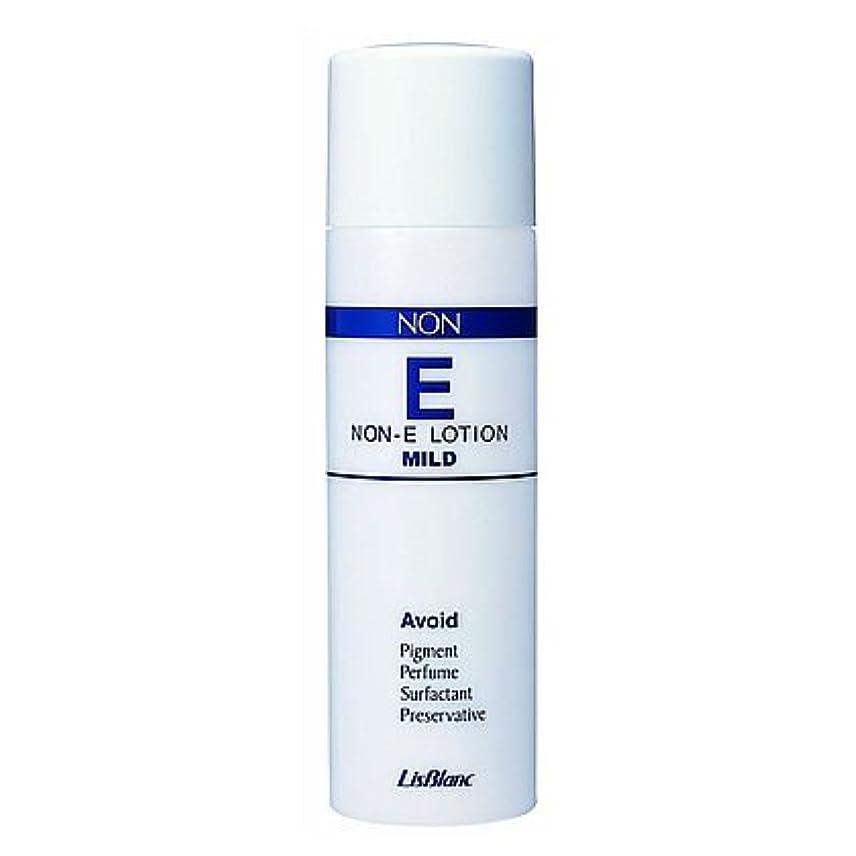 フォージ手荷物宝リスブラン ノンEローションマイルド 150mL 低刺激性保湿化粧水
