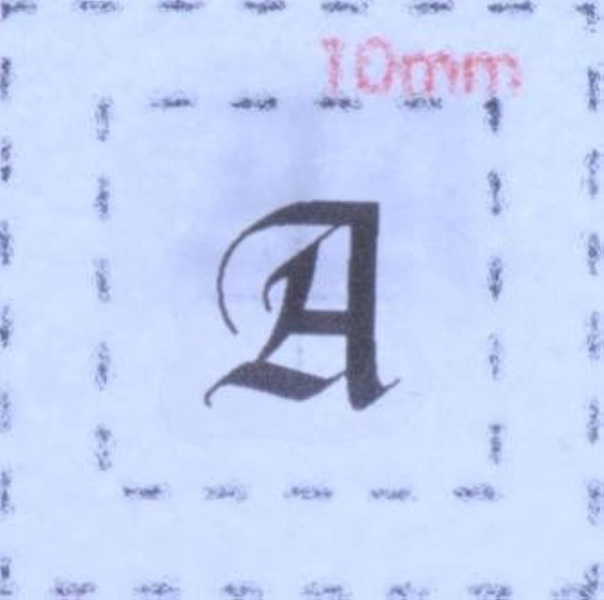 セットする開拓者地平線ネイルシール【アルファベット?イニシャル】大文字4 英字(A)9枚入