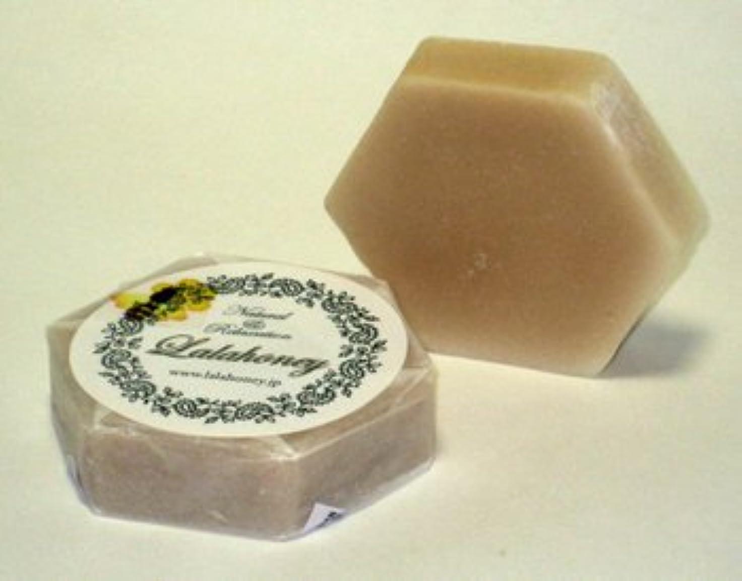 放射性安息入り口みつばちコスメシリーズ「LALAHONEY 石鹸(はちみつ) 40g×2個セット」