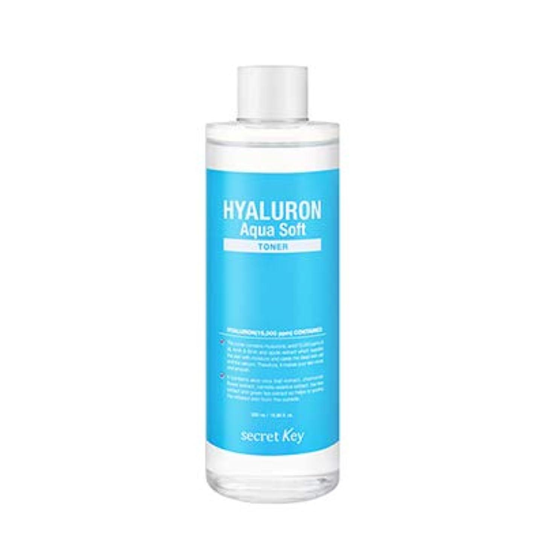適度な注釈思春期シークレットキー[Secret Key] ヒアルロンアクアソフトトナー500ml / Hyaluron Aqua Soft Toner
