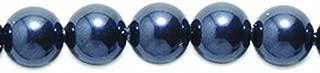 Swarovski 5810 Crystal Round Pearl Beads, 5mm, Night Blue, 50-Pack