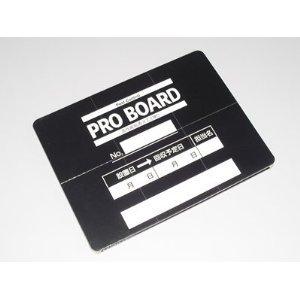 ねずみ捕獲用 粘着板 プロボードBT 100枚入【業務用】