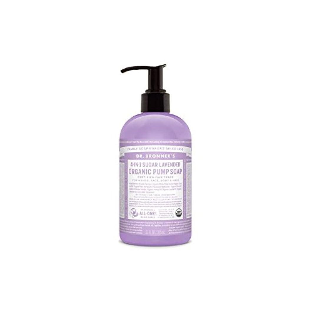市の花ジャーナリスト主人Dr. Bronner Organic Shikakai Lavender Hand Soap (355ml) - ブロナー有機ラベンダーハンドソープ(355ミリリットル) [並行輸入品]