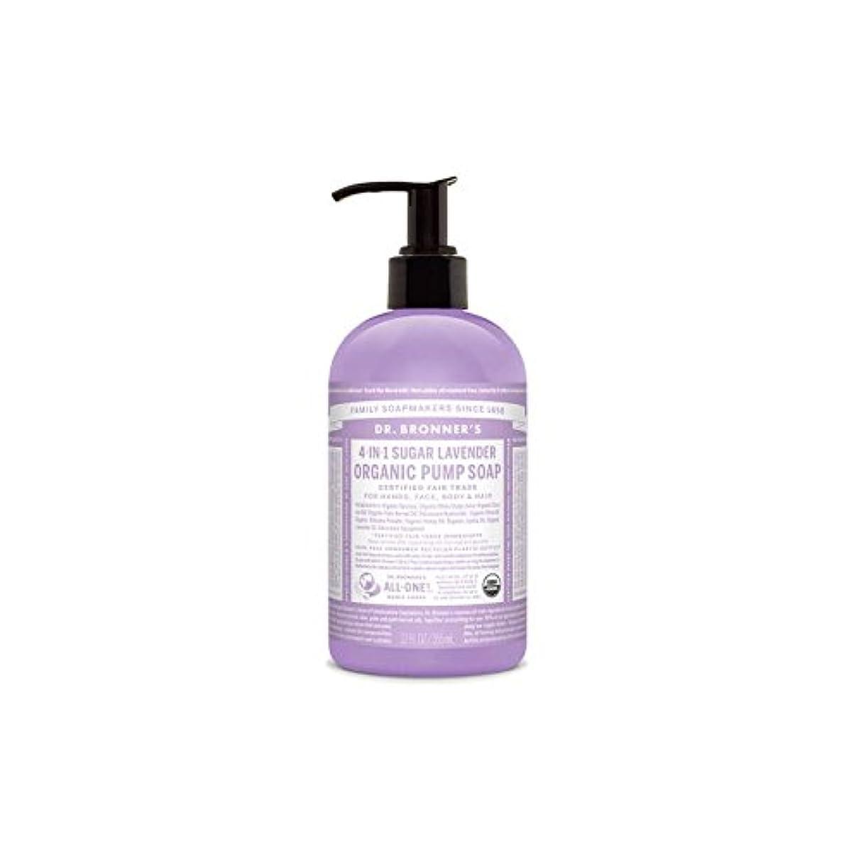 根拠起こりやすい第二にブロナー有機ラベンダーハンドソープ(355ミリリットル) x4 - Dr. Bronner Organic Shikakai Lavender Hand Soap (355ml) (Pack of 4) [並行輸入品]
