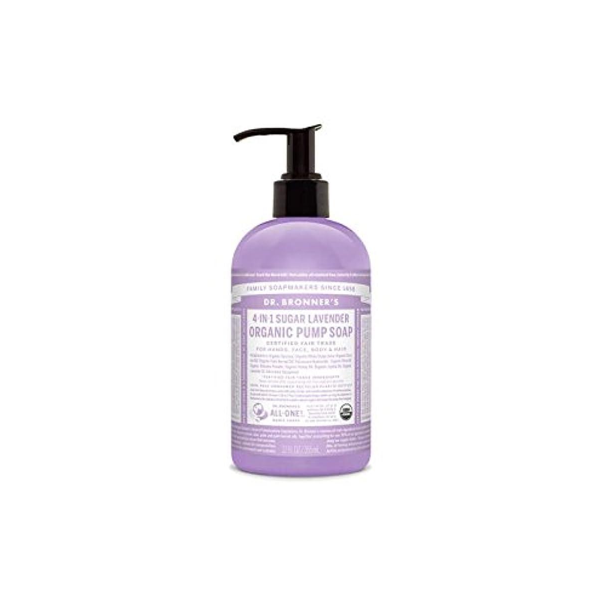 奇跡的な壊滅的なジャムブロナー有機ラベンダーハンドソープ(355ミリリットル) x2 - Dr. Bronner Organic Shikakai Lavender Hand Soap (355ml) (Pack of 2) [並行輸入品]