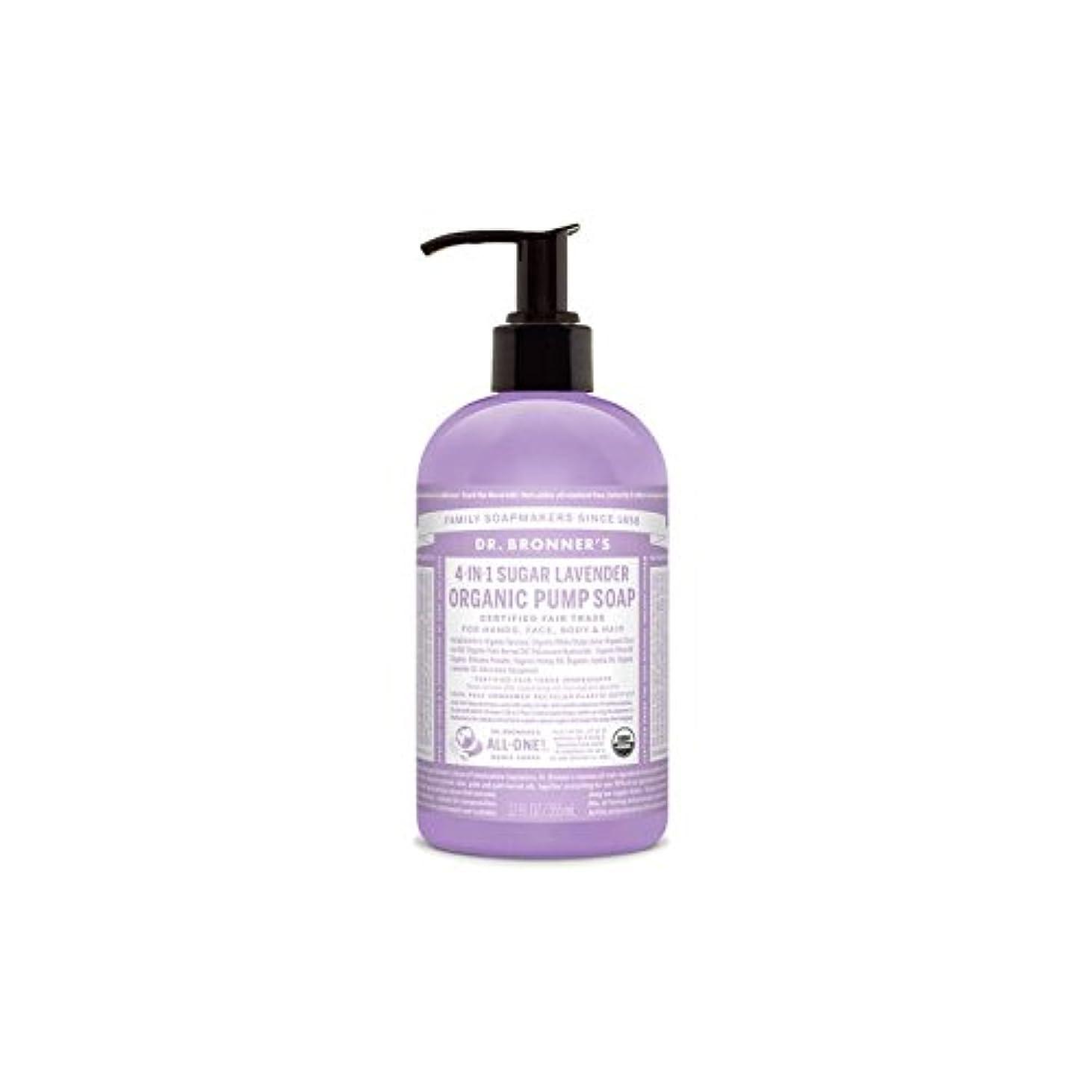 粘着性ヘッドレス牛ブロナー有機ラベンダーハンドソープ(355ミリリットル) x4 - Dr. Bronner Organic Shikakai Lavender Hand Soap (355ml) (Pack of 4) [並行輸入品]