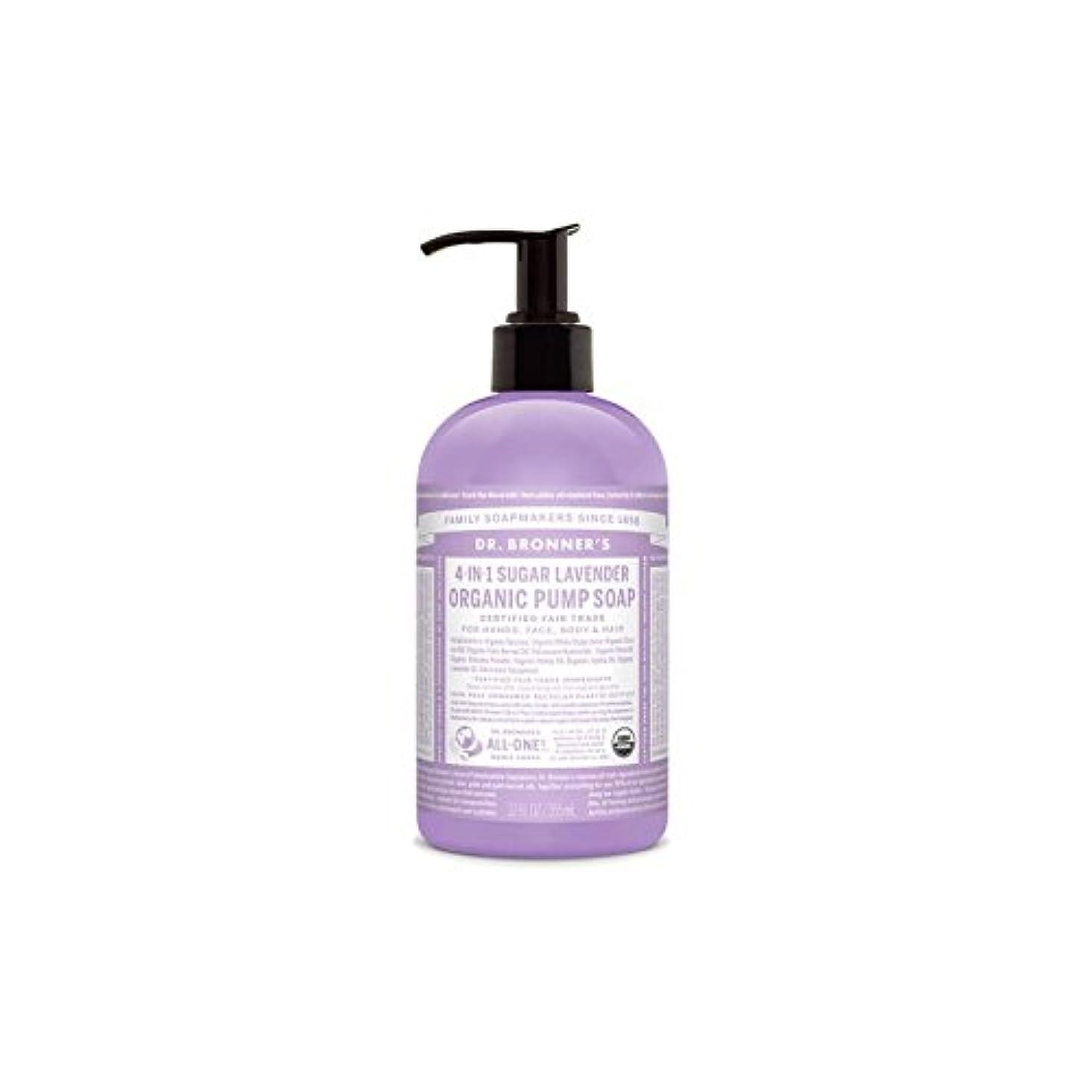 一掃する多用途アカデミックDr. Bronner Organic Shikakai Lavender Hand Soap (355ml) (Pack of 6) - ブロナー有機ラベンダーハンドソープ(355ミリリットル) x6 [並行輸入品]