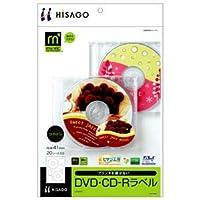 (まとめ)ヒサゴ DVD・CD-Rラベルマルチプリンタタイプ A4 外径116mmφ 内径41mmφ LP844S 1冊(20シート:40枚) 【×5セット】