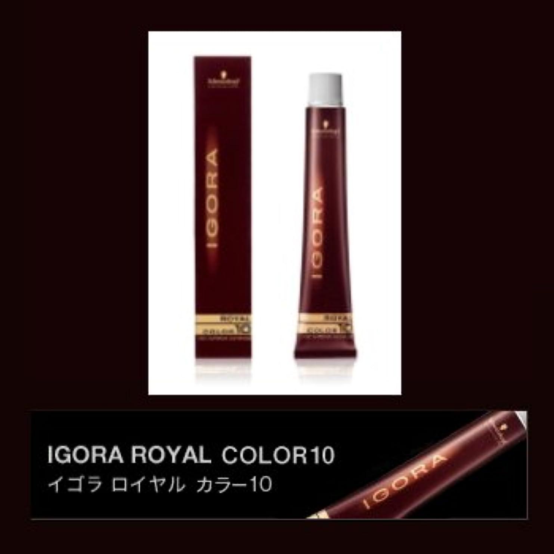 腐食するジャケット商品シュワルツコフ イゴラ ロイヤルカラー10 ブラウン 80g(1剤) 【ブラウン】B6X